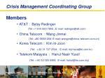 crisis management coordinating group