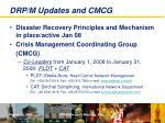 drp m updates and cmcg