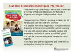 national standards multilingual information