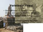varieties of piracy