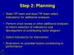 step 2 planning