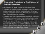 theoretical predictions of the patterns of gains in takeovers