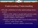 understanding understanding5