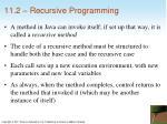 11 2 recursive programming