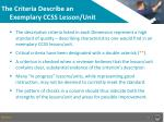 the criteria describe an exemplary ccss lesson unit