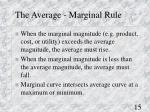 the average marginal rule