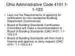 ohio administrative code 4101 1 1 103