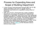 process for expanding area and scope of building department