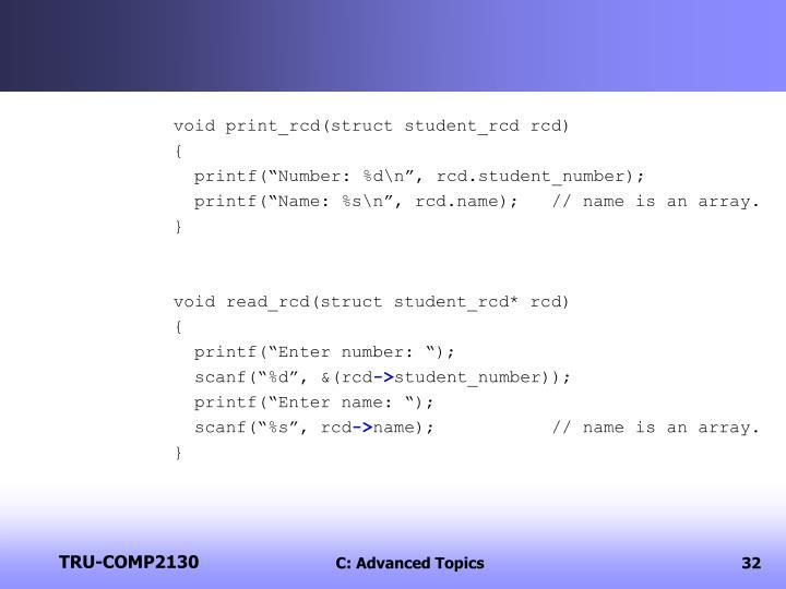 void print_rcd(struct student_rcd rcd)