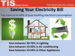 saving your electricity bill