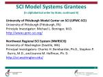 sci model systems grantees in alphabetical order by state continued 6