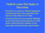 federal laws that apply to securities