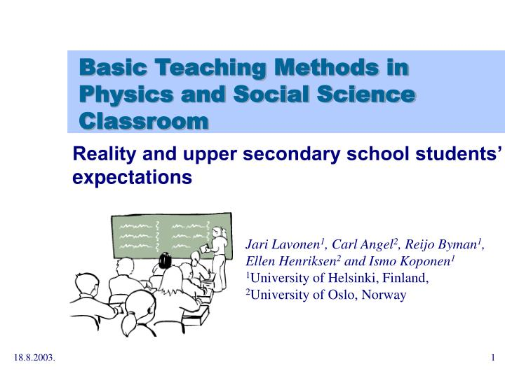 basic teaching methods in physics and social science classroom n.