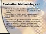 evaluation methodology i