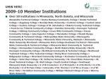 umw herc 2009 10 member institutions