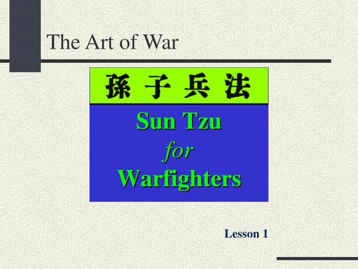 the art of war n.