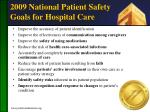 2009 national patient safety goals for hospital care
