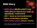 bidil story4