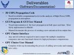 deliverables software documentation