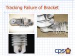 tracking failure of bracket