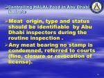 controlling halal food in abu dhabi emirate2