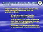 controlling halal food in abu dhabi emirate3