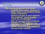 controlling halal food in abu dhabi emirate4