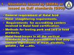 standards issued by esma or issued as gulf standards gso