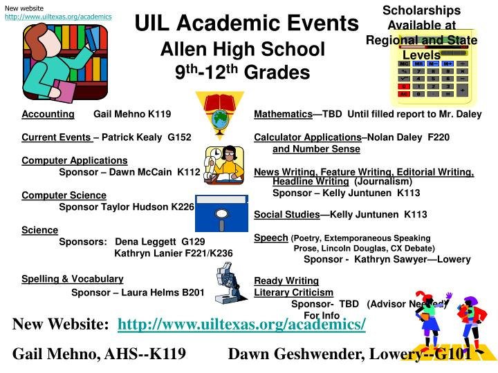 uil academic events allen high school 9 th 12 th grades n.