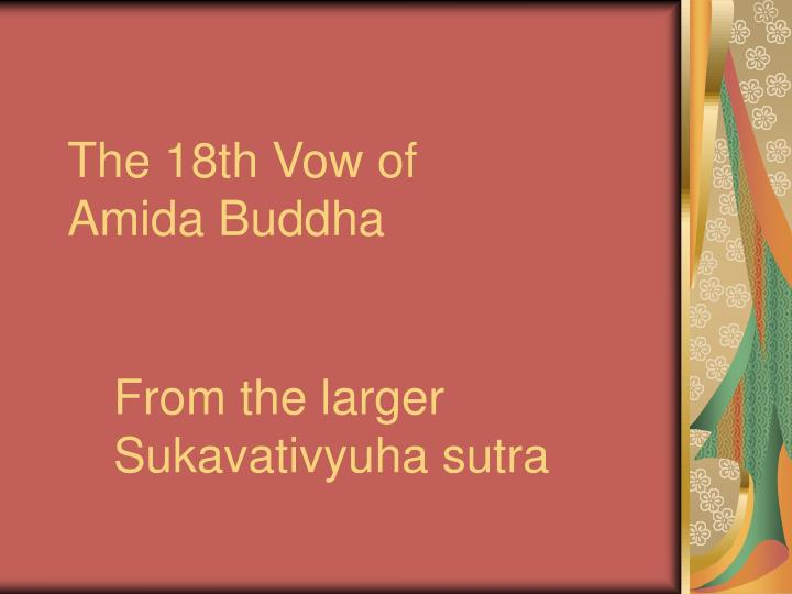 the 18th vow of amida buddha n.