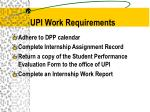upi work requirements