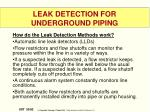 leak detection for underground piping4