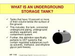 what is an underground storage tank