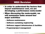 wbs revision