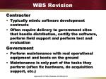 wbs revision1