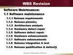 wbs revision2