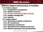 wbs revision5