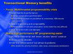 transactional memory benefits
