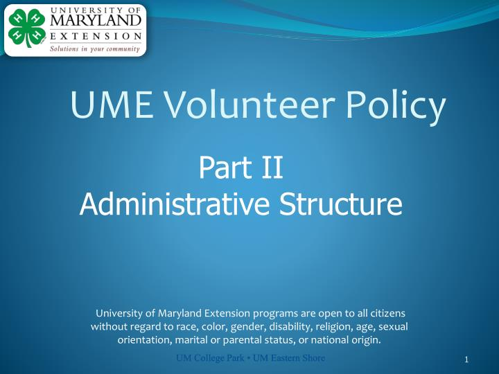 ume volunteer policy n.