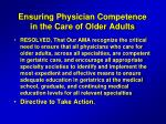 ensuring physician competence in the care of older adults