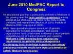 june 2010 medpac report to congress1