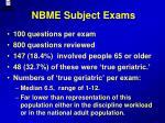 nbme subject exams