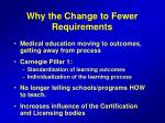 why the change to fewer requirements