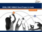 bsnl vmc wimax rural project in india