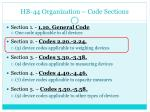 hb 44 organization code sections