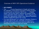 overview of wny sps operational guidance4