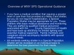overview of wny sps operational guidance5