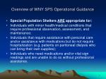 overview of wny sps operational guidance6