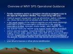 overview of wny sps operational guidance8