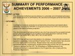 summary of performance achievements 2006 2007